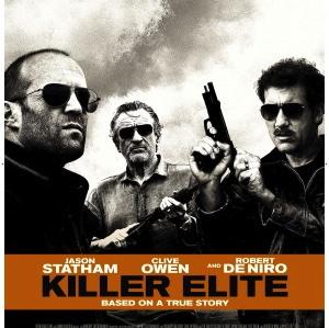 FLIM KILLER ELITE